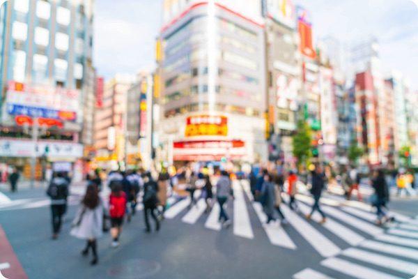 東京のセンター街